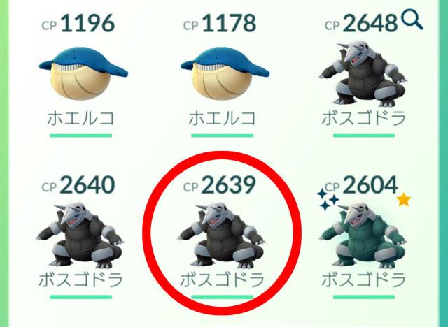 Pokémon GO (12).jpg
