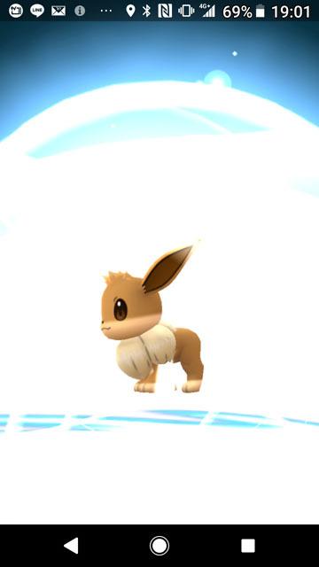 Pokémon GO (8).jpg