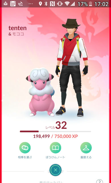 Pokémon GO コミュニティ・デイ 11.jpg