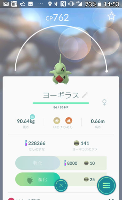 Pokémon GO コミュニティ・デイ 6.jpg
