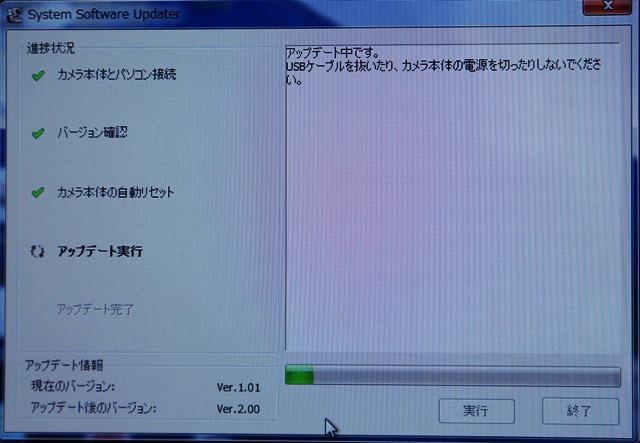 SONY ILCE-7M3 アップデート (7).JPG