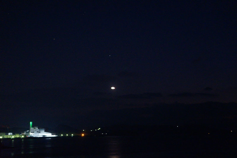 UFO 2.JPG