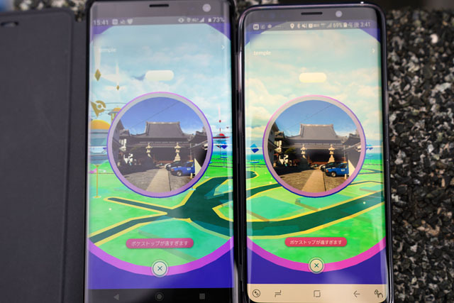 Xperia XZ3 vs Galaxy S9 (1).JPG