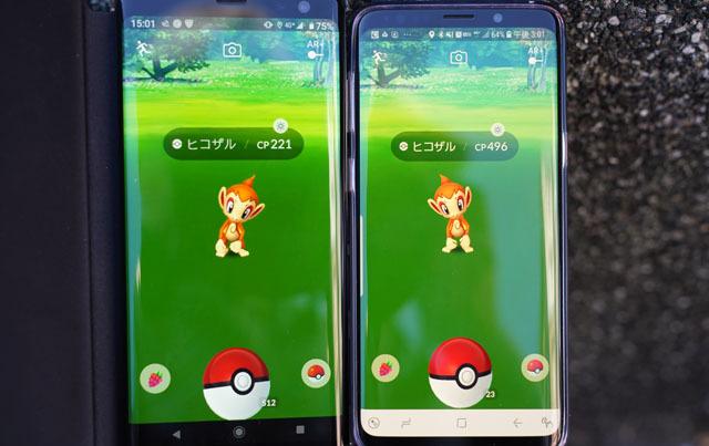 Xperia XZ3 vs Galaxy S9 (10).JPG