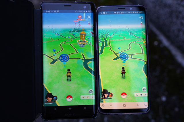 Xperia XZ3 vs Galaxy S9 (12).JPG