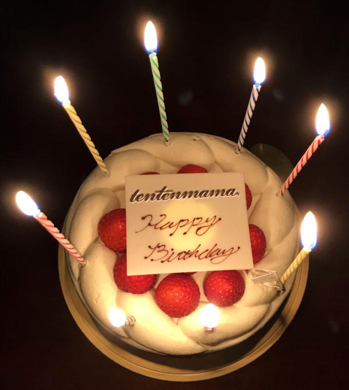 birthday 1.jpg