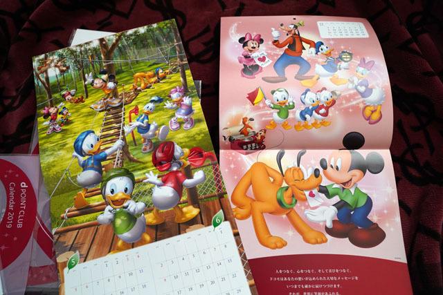 d point club calendar (2).JPG