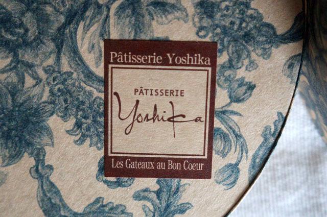 pâtisserie (2).JPG