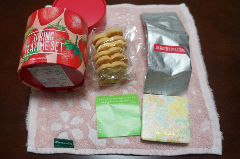 spring teatime set.JPG